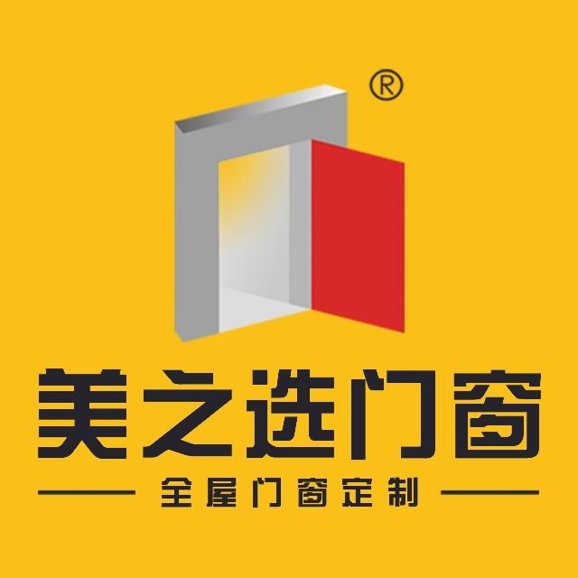 香港美之選