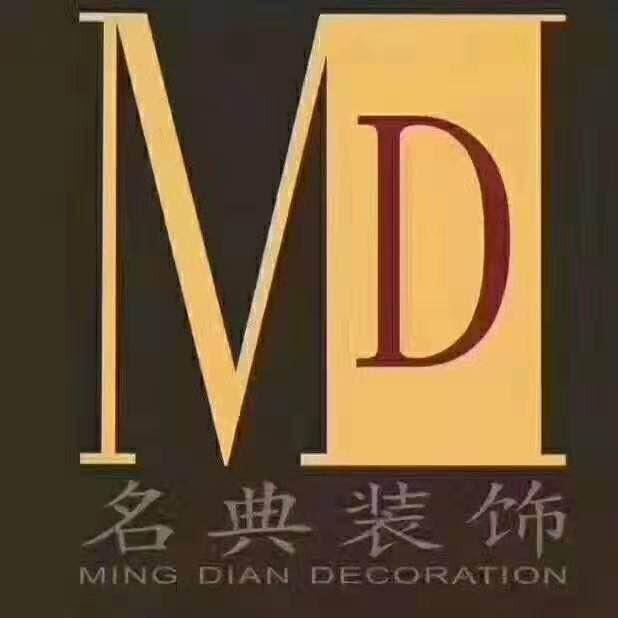 曲靖香港名典裝飾