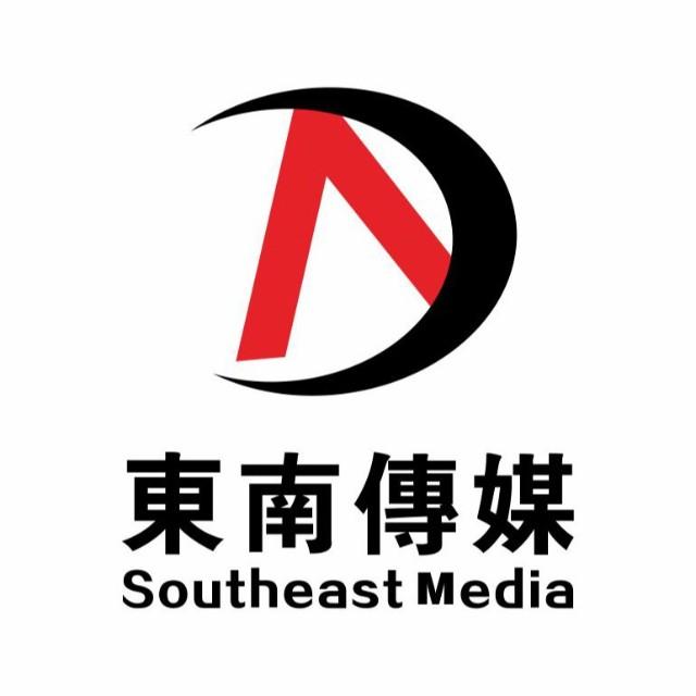 東南傳媒in香港
