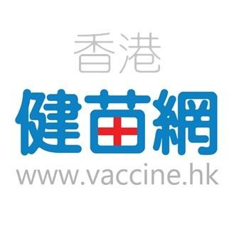 香港健苗網