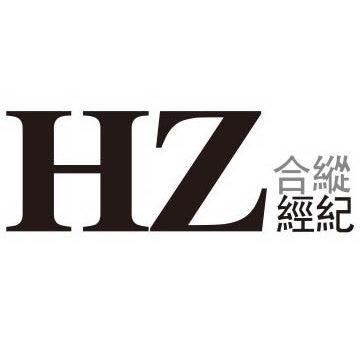 香港合縱演藝經紀