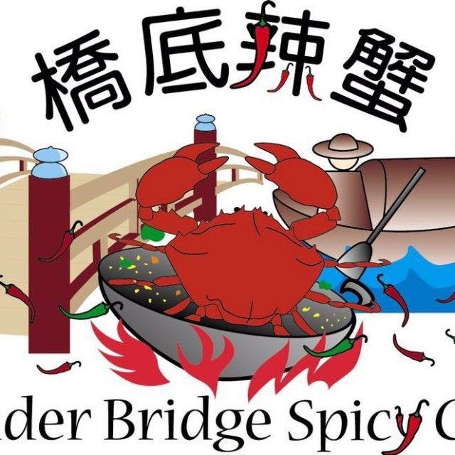 香港正宗橋底辣蟹